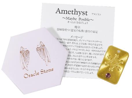 オラクルストーンカード。六角形のパッケージを開くと中にパワーストーン付きのメタルカードとメッセージが入っています。尚、六角形のパッケージはまた元に戻せます。