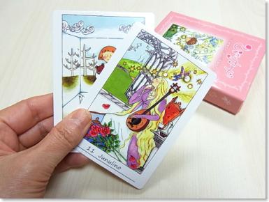 hirameku-card-inhand